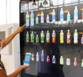 vending machine industry