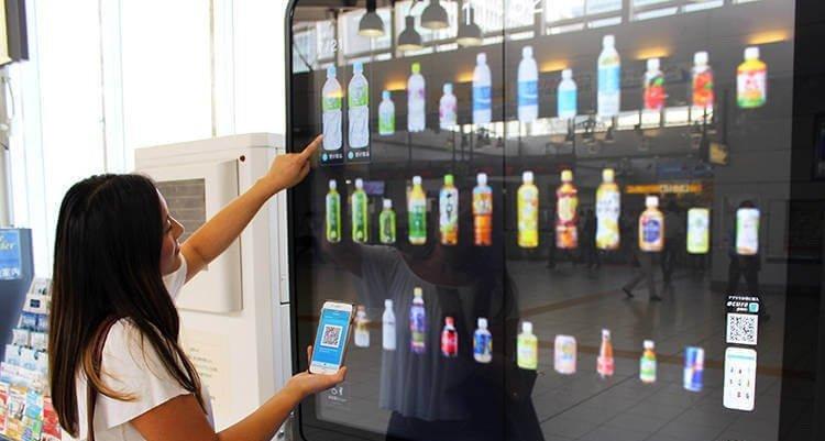 vending machine industry
